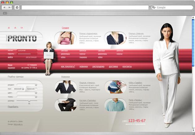 сайта интернет-магазина модной одежды