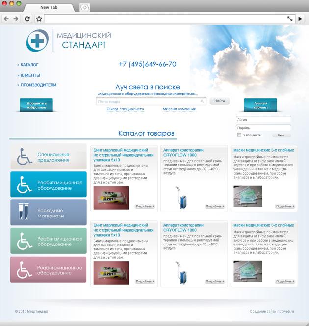 Дизайн страниц сайта